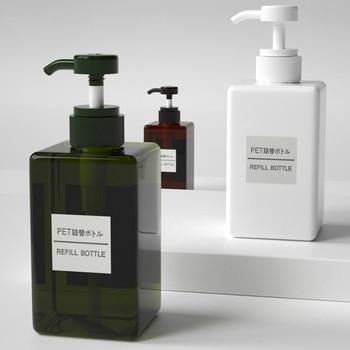 Botella Rectangular rellenable tipo prensa para champú cosmético Gel de ducha 250/450/650ML 2020.