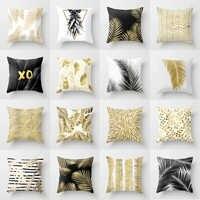 Nórdico hoja dorada funda de almohada decorativa letra PineappleCouch sofá funda de almohada cojín decoración del hogar cama sala de estar