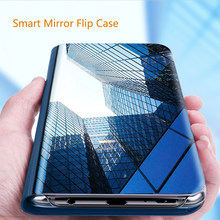 Smart Mirror Flip Case For Huawei Honor 20 Pro Lite 10 8A 8S 8X 9 Lite P20 P30 Mate 20 Lite Pro Y6 Y7 Y5 Y9 P Smart 2019 Nova 3(China)