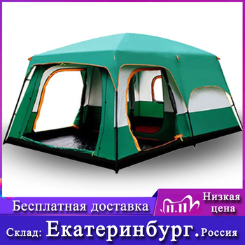 The camel outdoor New big space camping outing two bedroom tent ultra-large hight quality waterproof Free shipping