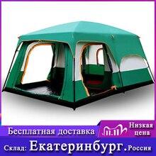 낙타 야외 새로운 큰 공간 캠핑 나들이 두 침실 텐트 울트라 대형 hight 품질 방수 캠핑 텐트 무료 배송