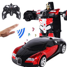 RC Induction Transformation Robot Car 1:12 Induction Deforma