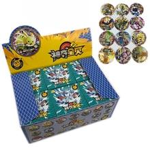 288 шт Аниме Покемон круглые карты захват эльфов анимационная игра эльфов карточная игровая коллекция карт Рождественский подарок игрушки