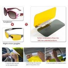 2-в-1 автомобильный солнцезащитный козырек откидной анти-блики окуляр день Ночное видение седан вождение автомобиля зеркало Clear View солнцезащитный козырек