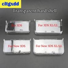 Пластиковый прозрачный защитный чехол cltgxdd для Nintendo 3DS / New 3DS / New 3DS XL LL