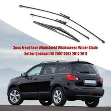 3pcs Front Rear Windshield Windscreen Wiper Blade Set for Qashqai J10 2007-2013 2012 2011 cheap 0 29kg rubber plastic