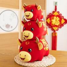 2021 New Year Chinese Zodiac Ox Cattle Plush Toy Milk Cow Mascot Plush Doll Cute 1Pc