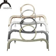 HAOFA 4pcs 22cm Bag Accessories Fashion Concave Waist Embossed O shaped Handle  Bracelet Square Clasp  Bags Purse Frame