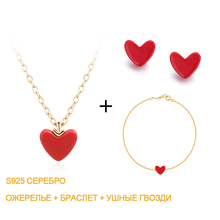 SA SILVERAGE 18K Necklace Sterling Silver Heart Chain Women Give Birthday Gift 925 Sterling Silver Pendant Necklaces Gold Chain