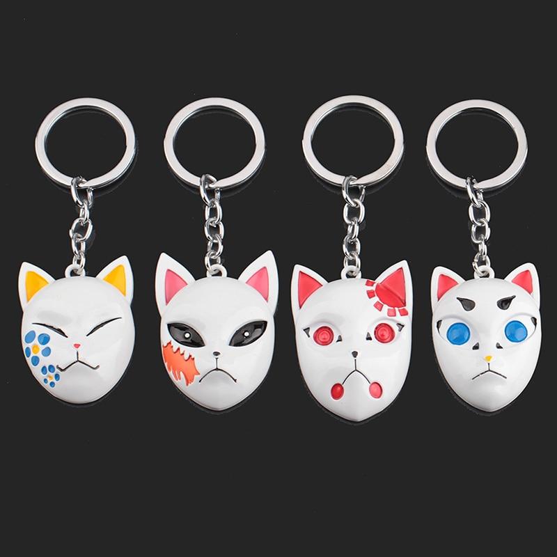 Anime Demon Slayer:Kimetsu No Yaiba Alloy Keychain Mask Pendant Keyring Fans Gift
