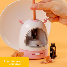 Electric Pencil Sharpener Student Automatic Child Small Multifunctional Art Supplies