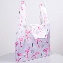 Зеленый складной многоразовый эко шоппинг сумка цветок большая сумка складной розовый фламинго карман сумка сумки хранение сумки