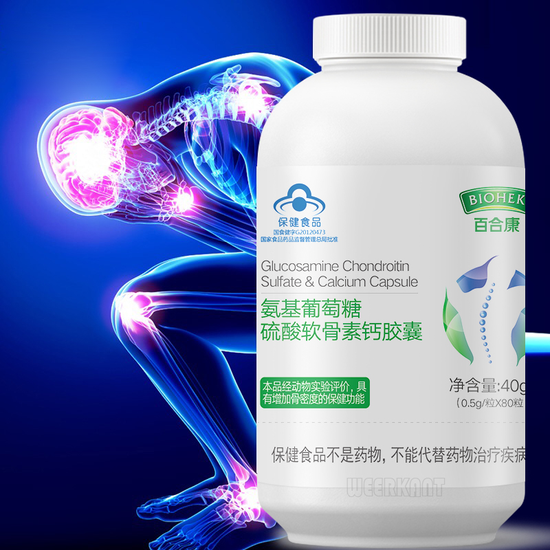 Natural Glucosamine Chondroitin Sulfate & Calcium Capsules 500mg Tablet For Knee Pain Joint Health
