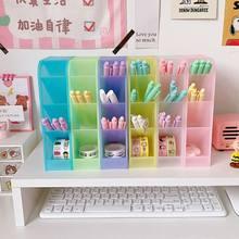 Biurko obsadka do pióra ołówek pudełko na przybory do makijażu Organizer na biurko szkolne materiały biurowe