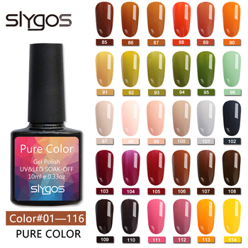 SLYGOS Portable 10ML Autumn&Winter Series Nail Gel Pumpkin Avocado Green Gray Chocolate Soak Off UV Gel Polish Lacquer Manicure