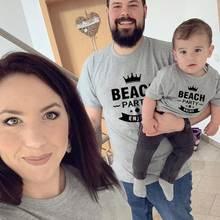 Отца и футболки для сына papa» или «i love mama» bebe летние