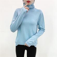 Повседневный базовый свободный свитер с воротником стойкой на