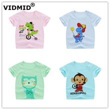 VIDMID(China)