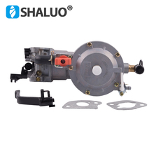 high quality LPG Carburetor 168 dual fuel LPG NG conversion kit for 2KW 3KW 168F 170F Gasoline Engine Generator Carburetor