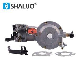 Image 1 - high quality LPG Carburetor 168 dual fuel LPG NG conversion kit for 2KW 3KW 168F 170F Gasoline Engine Generator Carburetor