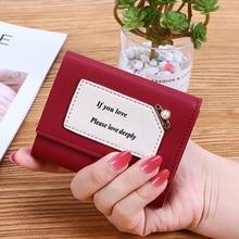 цены Fashion Women Wallets Mini Designer Purse Female Short Purse Korean Lovely Small Coin Wallet Pu Leather Card Holder Money Bag