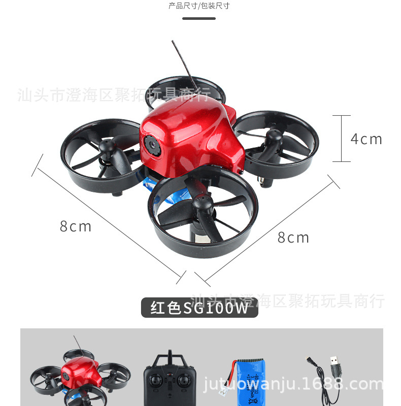 SG100 Mini Remote Control Aircraft Unmanned Aerial Vehicle Pressure Set High WiFi High-definition Camera Aerial Photography Quad