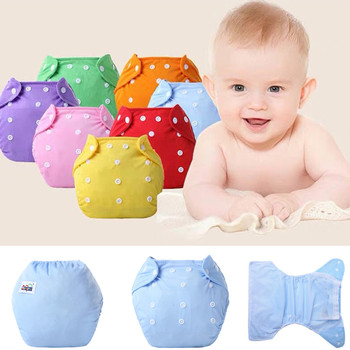 Newborn baby boy diapers reusable diapers adjustable diaper washable cloth diaper Christmas gift for newborn baby for baby Jan02