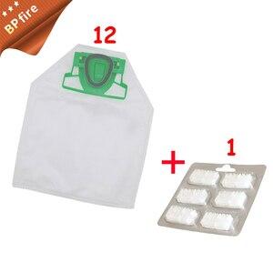 Image 1 - 12pcs /lot Dust Bag Dust Cleaning Cloth Bag +1 Fragrance tablets Jasmine  for Vorwerk VK200 Vacuum Cleaner Parts