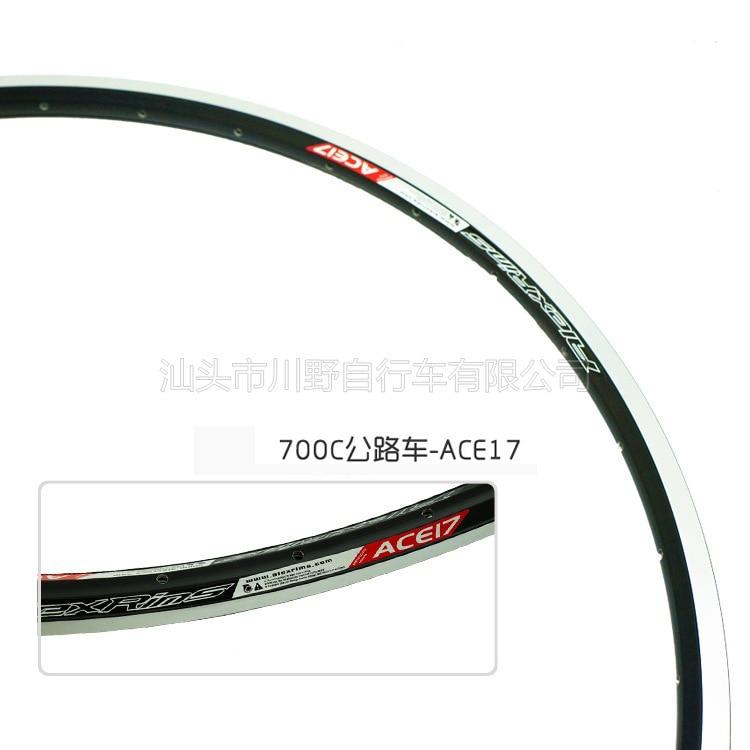 Alexrims Ya Lie Shi Ace17-700c Bicycle Rim 28 32 Hole Method Mouth Double Layer Blade Wheel White