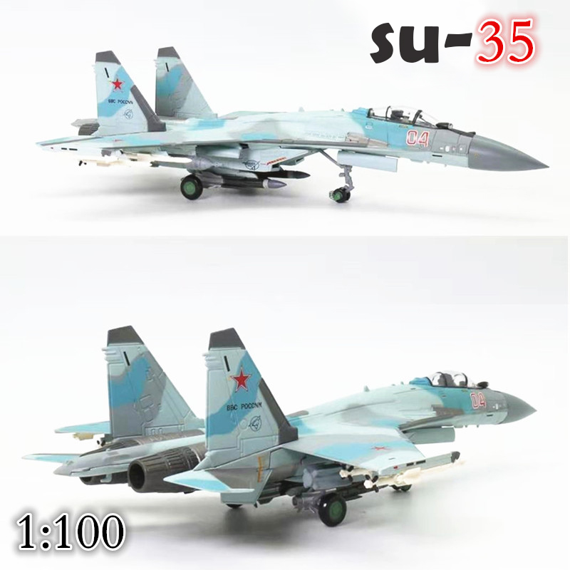 1: 100 Russian Su35 Fighter Model  Alloy Static Simulation Finished Pendants  Collection Model