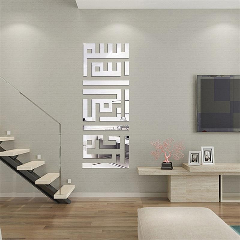 Купить съемные настенные наклейки 3d мусульманские зеркальная поверхность