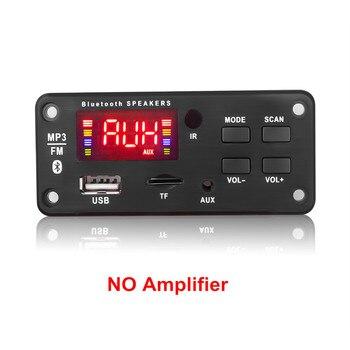 12v*50W Amplifier MP3 Decoder Board Color Screen Bluetooth V5.0 Car MP3 Player USB Recording Module FM AUX Radio For Speaker 7