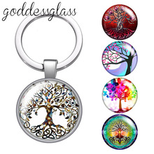 Life of Tree Magic tree Beauty Family tree Round glass cabochon keychain Bag Car key chain Ring Holder Charms keychains Gifts tree print ring phone holder