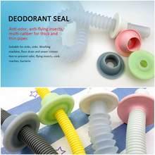 Tubo de esgoto anel de vedação desodorante silicone dreno de piso anel de vedação máquina de lavar tubulação de esgoto vedação plug