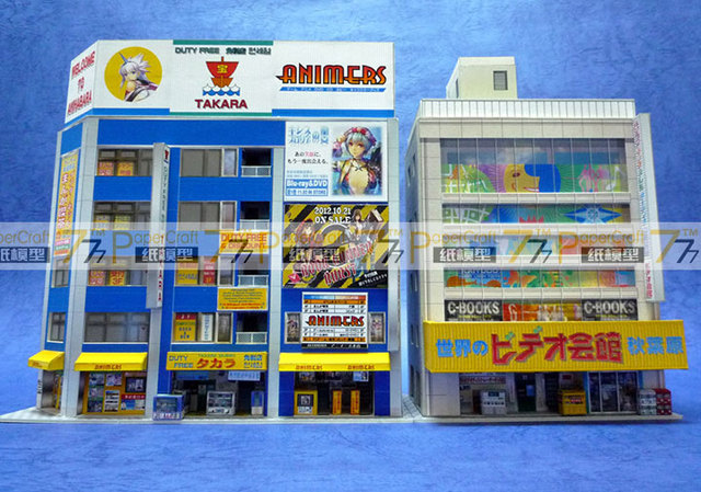 1:150 N-Scale Japanese Architectural Scenes Akihabara Electronics Building Paper Model 2