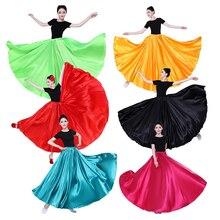 Belly Dance Dress for Women Wholesale 2020 Chiffon Belly Bel