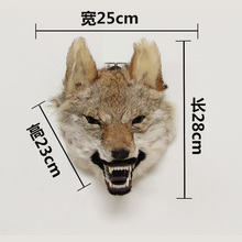 Simulation animal real leather simulation wolf head head wall decoration bar living room
