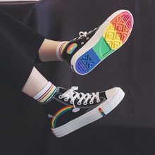 Купить с кэшбэком Women's Fashion 2020 Vulcanized Shoes Woman Sneakers New Rainbow Retro Canvas Shoes Flat Fashion Comfortable High Shoes Women