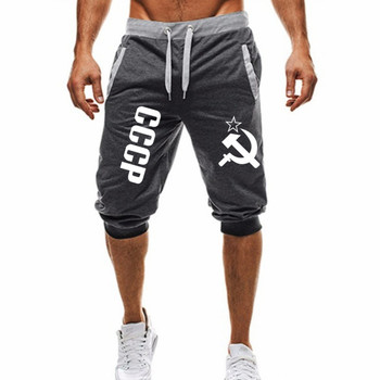 Summer new fitness CCCP Russian shorts Fashion Breathable Bodybuilding Joggers Slim fit Brand Sweatpants