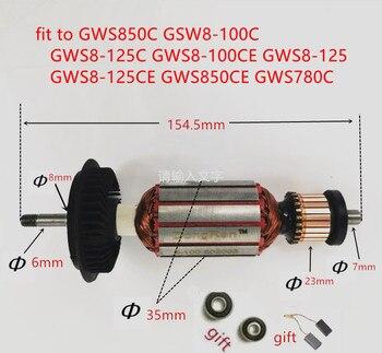 цена на AC220-240V Armature Rotor Motor for BOSCH GWS850C GSW8-100C GWS8-125C GWS8-100CE GWS8-125 GWS8-125CE GWS850CE GWS780C