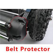 Электрический раздвижной пластиной для ремень Защитная крышка