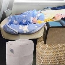 Надувная дорожная подставка для ног Подушка для ног дорожная подушка для самолета автомобиля