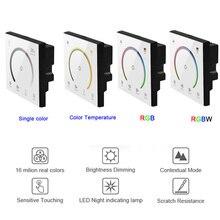 Interrupteur de contrôleur de lumière, nouvel interrupteur de panneau tactile, interrupteur de variateur de lumière, couleur unique/CT/RGB/RGBW, interrupteur mural en verre trempé