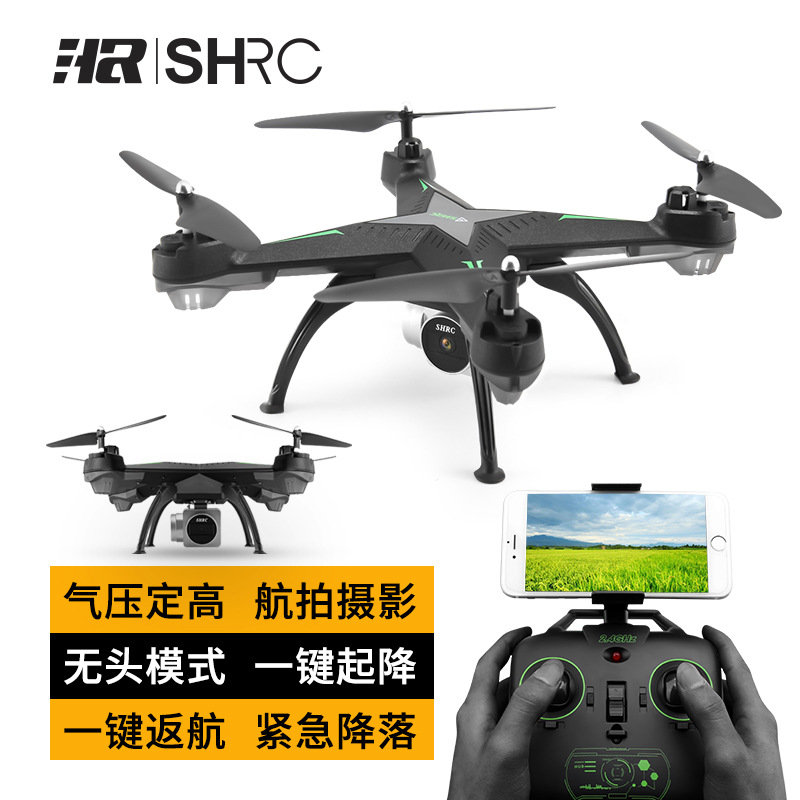HR Unmanned Aerial Vehicle SH3 Remote Control Aircraft Set High Aerial Photography High-definition Image Transmission Quadcopter
