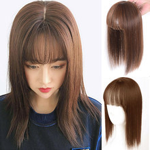 "XUANGUANG Beauty Women Natural Colors Long Straight Hair Extension Clip 10 ""14"" High Temperature Synthetic Wig 2 Clip Female Wig(China)"