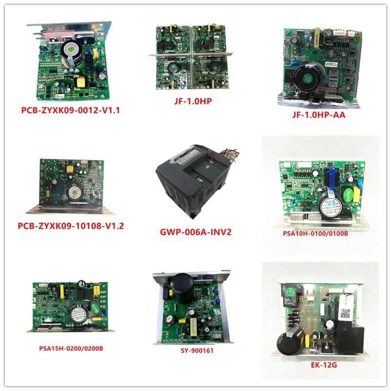 PCB-ZYXK09-0012-V1.1 JF-1.0HP/AA PCB-ZYXK09-1010B-V1.2 GWP-006A-INV2 PSA10H-0100/0100B PSA15H-0200/0200B SY-900161  EK-12G