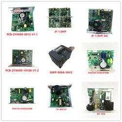PCB-ZYXK09-0012-V1.1|JF-1.0HP/AA|PCB-ZYXK09-1010B-V1.2|GWP-006A-INV2|PSA10H-0100/0100B|PSA15H-0200/0200B|SY-900161| EK-12G