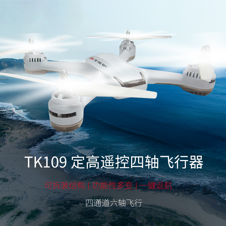Tianke Tk109w 2.4G Large Quadcopter Set High With Webcam With WiFi Unmanned Aerial Vehicle Aerial Camera