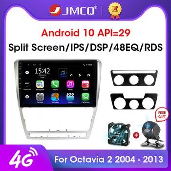 JMCQ Android 10.0 2G+32G DSP CarPlay Car Radio Multimidia Video Player Navigation GPS For SKODA Octavia 2 2008-2013 A5 2 din dvd автомобильный dvd плеер junniu 4 2 2 dvd skoda octaiva 7 2 din gps gps 8gb