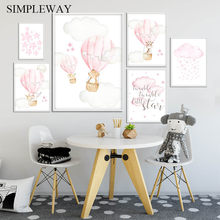 Baby Nursery Girl Wall Art Canvas Poster Pink Balloon Animal Travel Print Painting Nordic Kid Child Bedroom Decoration Picture(China)